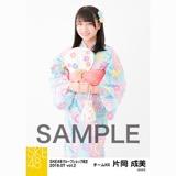 SKE48 2018年7月度 net shop限定個別生写真5枚セットvol.2 片岡成美