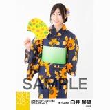 SKE48 2018年7月度 net shop限定個別生写真5枚セットvol.2 白井琴望