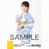 SKE48 2018年7月度 net shop限定個別生写真5枚セットvol.2 惣田紗莉渚