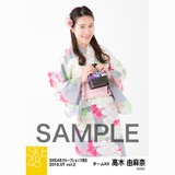 SKE48 2018年7月度 net shop限定個別生写真5枚セットvol.2 高木由麻奈