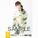 SKE48 2018年7月度 net shop限定個別生写真5枚セットvol.2 高柳明音