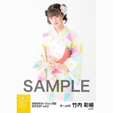 SKE48 2018年7月度 net shop限定個別生写真5枚セットvol.2 竹内彩姫