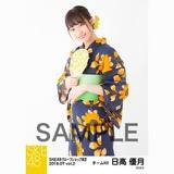 SKE48 2018年7月度 net shop限定個別生写真5枚セットvol.2 日高優月