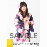 SKE48 2018年7月度 net shop限定個別生写真5枚セットvol.2 矢作有紀奈