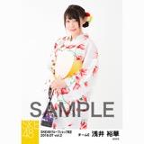 SKE48 2018年7月度 net shop限定個別生写真5枚セットvol.2 浅井裕華