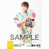 SKE48 2018年7月度 net shop限定個別生写真5枚セットvol.2 鎌田菜月