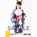 SKE48 2018年7月度 net shop限定個別生写真5枚セットvol.2 倉島杏実