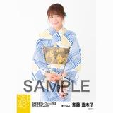 SKE48 2018年7月度 net shop限定個別生写真5枚セットvol.2 斉藤真木子