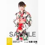 SKE48 2018年7月度 net shop限定個別生写真5枚セットvol.2 佐藤佳穂