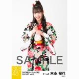 SKE48 2018年7月度 net shop限定個別生写真5枚セットvol.2 末永桜花