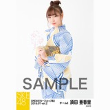 SKE48 2018年7月度 net shop限定個別生写真5枚セットvol.2 須田亜香里