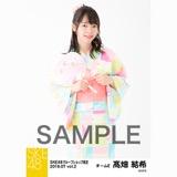 SKE48 2018年7月度 net shop限定個別生写真5枚セットvol.2 髙畑結希