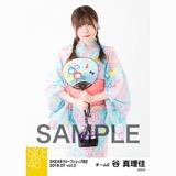 SKE48 2018年7月度 net shop限定個別生写真5枚セットvol.2 谷真理佳