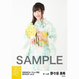 SKE48 2018年7月度 net shop限定個別生写真5枚セットvol.2 野々垣美希