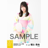 SKE48 2018年7月度 net shop限定個別生写真5枚セットvol.2 福士奈央