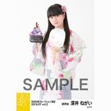 SKE48 2018年7月度 net shop限定個別生写真5枚セットvol.2 深井ねがい