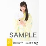 SKE48 2018年7月度 net shop限定個別生写真5枚セットvol.2 森平莉子
