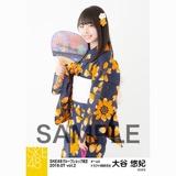 SKE48 2018年7月度 net shop限定個別生写真5枚セットvol.2 大谷悠妃