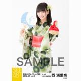 SKE48 2018年7月度 net shop限定個別生写真5枚セットvol.2 西満里奈