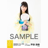 SKE48 2018年7月度 net shop限定個別生写真5枚セットvol.2 平田詩奈