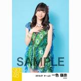 SKE48 2018年7月度 個別生写真5枚セット 一色嶺奈