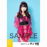 SKE48 2018年7月度 個別生写真5枚セット 井上瑠夏