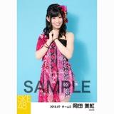 SKE48 2018年7月度 個別生写真5枚セット 岡田美紅