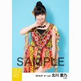 SKE48 2018年7月度 個別生写真5枚セット 北川愛乃