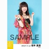 SKE48 2018年7月度 個別生写真5枚セット 坂本真凛