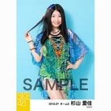 SKE48 2018年7月度 個別生写真5枚セット 杉山愛佳