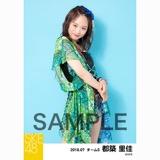 SKE48 2018年7月度 個別生写真5枚セット 都築里佳