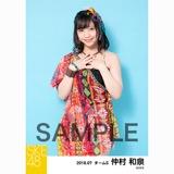 SKE48 2018年7月度 個別生写真5枚セット 仲村和泉