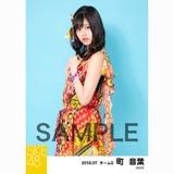 SKE48 2018年7月度 個別生写真5枚セット 町音葉