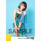 SKE48 2018年7月度 個別生写真5枚セット 山内鈴蘭