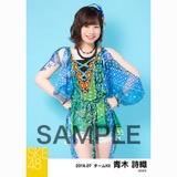 SKE48 2018年7月度 個別生写真5枚セット 青木詩織