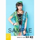 SKE48 2018年7月度 個別生写真5枚セット 荒井優希
