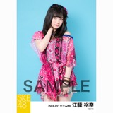 SKE48 2018年7月度 個別生写真5枚セット 江籠裕奈