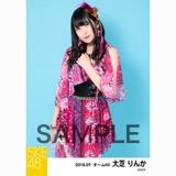 SKE48 2018年7月度 個別生写真5枚セット 大芝りんか