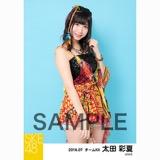SKE48 2018年7月度 個別生写真5枚セット 太田彩夏