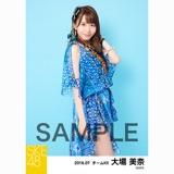 SKE48 2018年7月度 個別生写真5枚セット 大場美奈