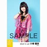 SKE48 2018年7月度 個別生写真5枚セット 小畑優奈