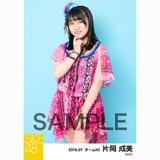 SKE48 2018年7月度 個別生写真5枚セット 片岡成美