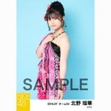 SKE48 2018年7月度 個別生写真5枚セット 北野瑠華