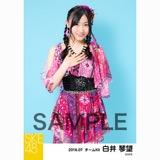 SKE48 2018年7月度 個別生写真5枚セット 白井琴望