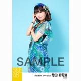 SKE48 2018年7月度 個別生写真5枚セット 惣田紗莉渚