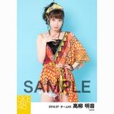 SKE48 2018年7月度 個別生写真5枚セット 高柳明音