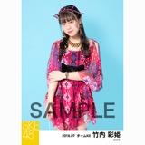 SKE48 2018年7月度 個別生写真5枚セット 竹内彩姫