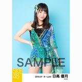 SKE48 2018年7月度 個別生写真5枚セット 日高優月