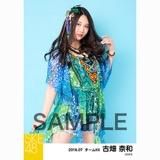 SKE48 2018年7月度 個別生写真5枚セット 古畑奈和