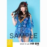 SKE48 2018年7月度 個別生写真5枚セット 水野愛理